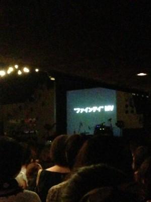 ALGONQUIN TOKYO LIVE 005