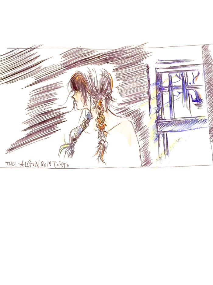 IMG_9735