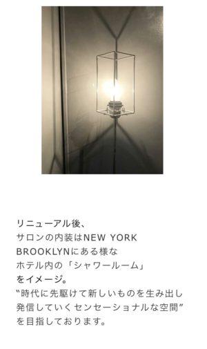 image-2017-11-05-at-20-25